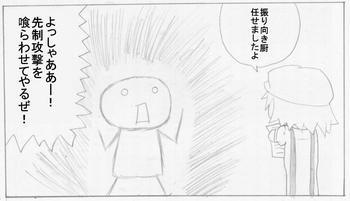 100000hit_02.jpg