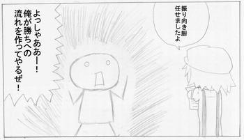 100000hit_04.jpg