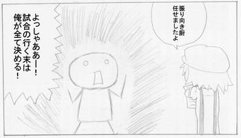 100000hit_06.jpg
