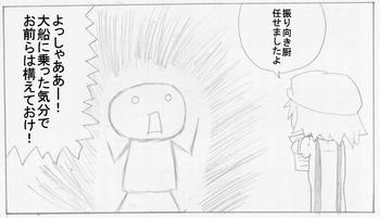 100000hit_08.jpg