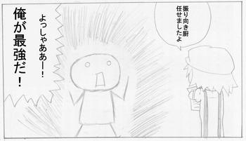100000hit_10.jpg