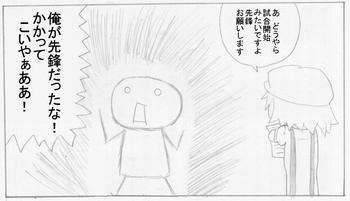 100000hit_11.jpg