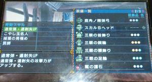 MHP3_04b.jpg