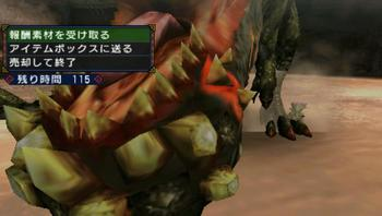 MHP3_gohan.jpg