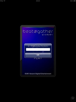 beatgather01.jpg