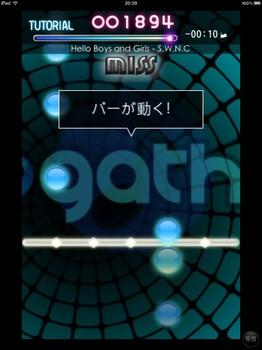 beatgather11.jpg