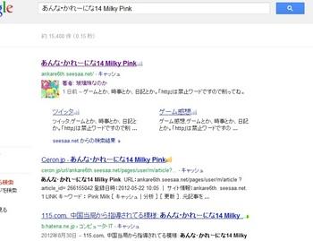 Google+に表示される著者情報