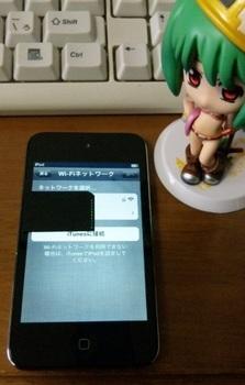 ipod_touch11.jpg