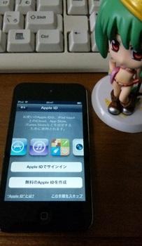 ipod_touch13.jpg