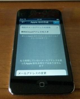 ipod_touch16.jpg