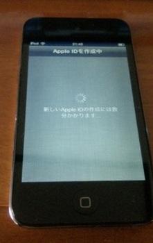 ipod_touch18.jpg