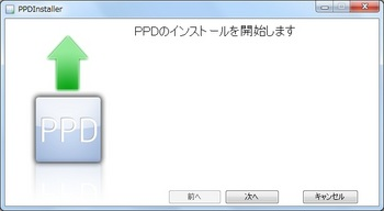 ppd04.jpg