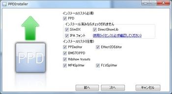 ppd06.jpg