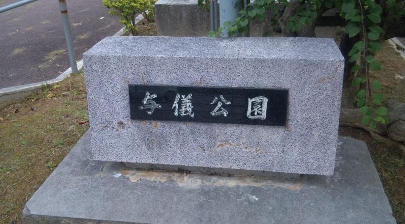 sakuramatsuri01.jpg